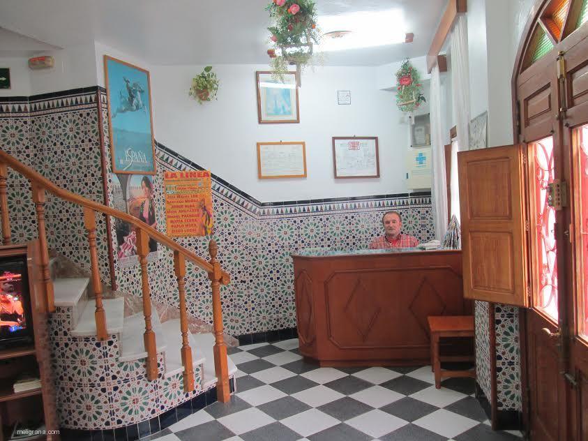 Hostal La Plata en ALGECIRAS