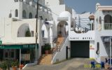 Hostal Virgen del Mar Holidays